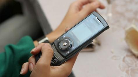 СМС — сервис для беременных