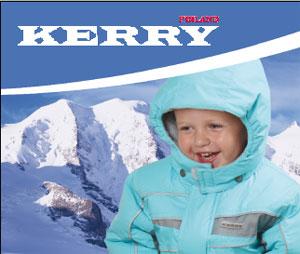 Стильная одежда для малыша марки Kerry