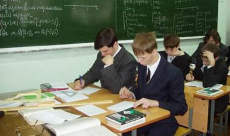 Грядут новые реформы в системе образования