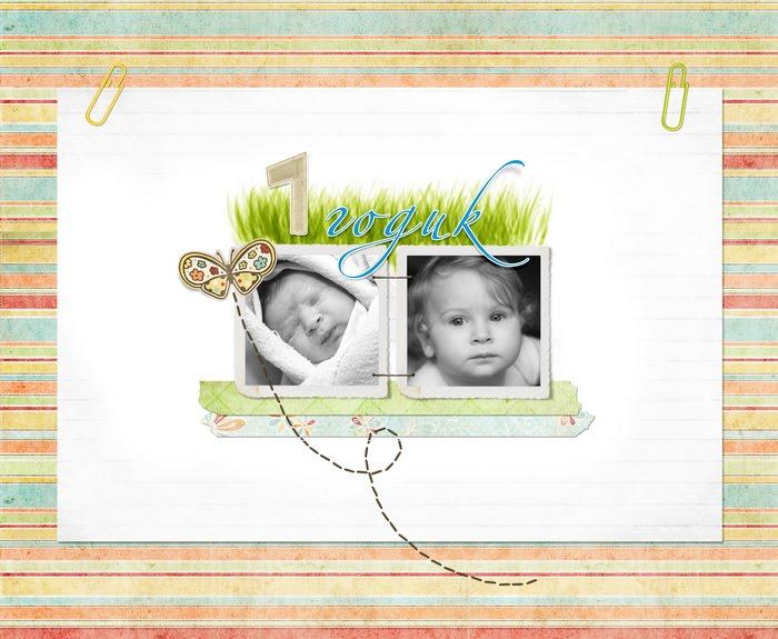 Новая фотоуслуга для детишек – изготовление детских фотокниг