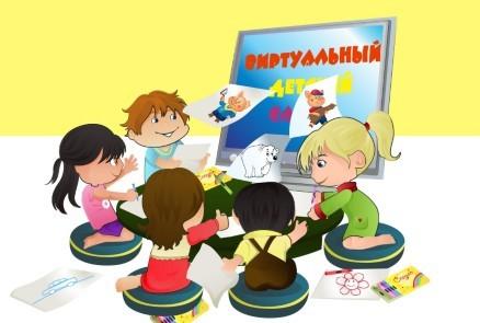 Особенности «виртуального детского сада»