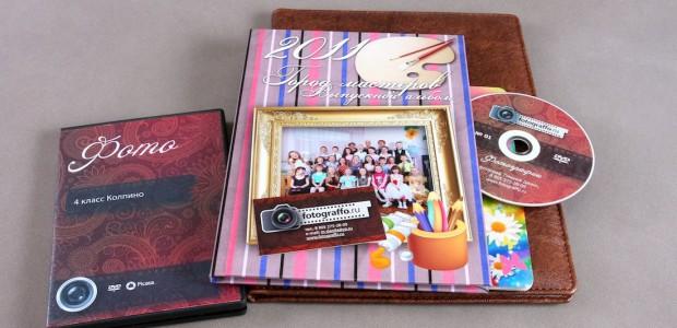 Выпускной альбом: позаботьтесь о ярких воспоминаниях