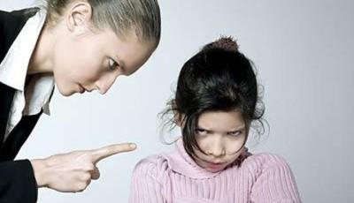 Таинственный ребёнок или 6 ошибок воспитания ребёнка
