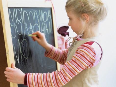 Образованность родителей напрямую влияет на их детей