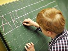 Нехватка денег в семье может снизить интеллект ребенка