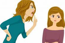 Дочки строгих мам вырастают более успешными