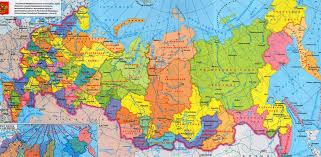 Географическая ориентация. Выбор глобуса