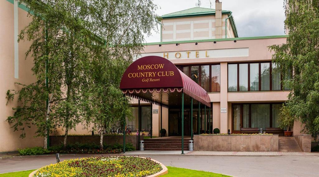 Отдых с детьми в загородном доме: идеальные условия вместе с Moscow Country Club