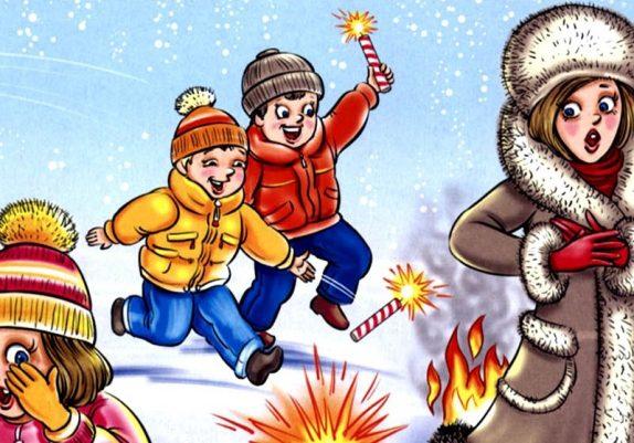 Эксперты рассказали, как обезопасить себя в Новый год