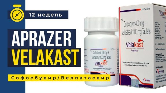 Дженерик Velakast против гепатита С