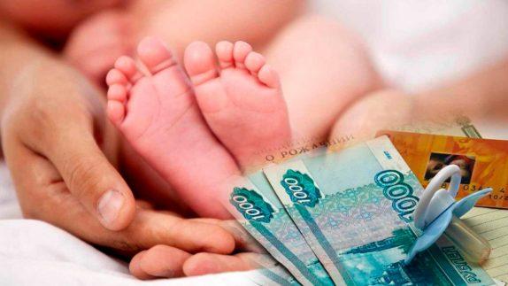 Как уменьшить расходы на младенца
